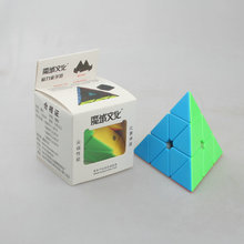 Moyu Pyraminx V2 Magnetic Positioning Black/white/Stickerless Cubo Magico Speed Cube Educational Toy Free Shipping Drop Shipping(China)