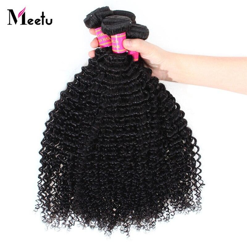 8A Unprocessed Virgin Malaysian Hair Bundles 2pcs/lot Kinky Curl Malaysian Hair Weft Extensions Virgin Remy Hair Weave Deep Curl<br><br>Aliexpress