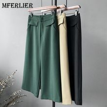Mferlier Office Ladies Autumn Solid Wide Leg Pants Pocket Zipper Black Green Khaki Mori Girl Ankle Length Loose Pants(China)