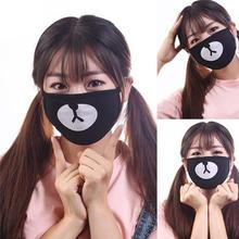 Buy msmask 1pcs Dust-proof cotton Mouth Masks Fashion Kawaii Unisex Ayo Teo Face Panda Bear Mouth Mask Ornament Outdoor for $0.96 in AliExpress store