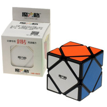 3 Colours Qiyi MoFangGe Skewb Speed Magic Cube 2 on 2 Speed Cube Magic Bricks Block Brain Teaser New Year Gift Toys for Children