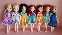Princess Dolls Including clothing My First Petite Doll Series Ariel/Rapunzel/Cinderella/Merida Plastic Doll Toys For Girls