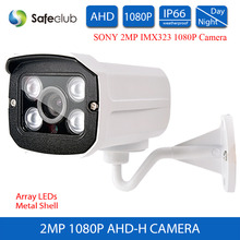 New! SONY IMX323 AHD 2MP Analog security Camera Full 1080P AHD-H CCTV Camera Surveillance Outdoor IR 4pcs Array LEDs for AHD DVR
