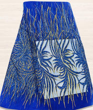 Royal blue Gold powders French lace African net lace fabric 5 yards per piece very shine material