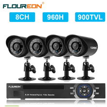Security Kit Home Security CCTV Recording System 4CH 960H CCTV Kits Onvif Hybrid DVR CCTV DIY kits Outdoor 900TVL Analog Camera