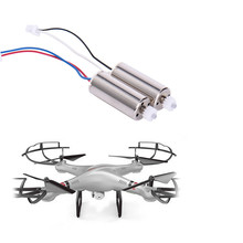 RC Quadcopter High Quality 100% Original Silver White Metal CW CCW Motor For MJX X400 Brushless Motor Model Toys