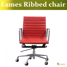 U-BEST emes aluminum group Reclining chair designer management low back office chairs  ribbed computer chair