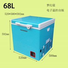 PURSWAVE 68L DC12V24V chest FREEZER for Recreational Vehicle -18degree DC compressor freezer for RV, bus, car, truck, houseboat(China)