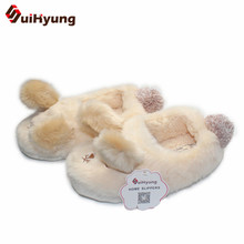Buy Suihyung Women Men Winter Thick Plush Warm Indoor Shoes Lovely Beige Big Ears Dog Cotton Shoes Home Soft Non-slip Floor Shoes for $12.45 in AliExpress store
