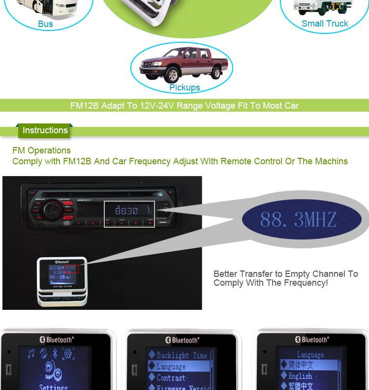 E0511-FM12B FM Transmitter-8