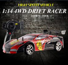 New 1/14 high speed remote drift racing car 4WD  rc car toys Radio control remote control car toys for chidlren