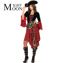 MOONIGHT Pirates of The Caribbean Cosplay Clothes Halloween Queen Cosplay Costumes Luxurious Stage Performance Dress