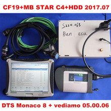 2017.07 BEST Mercedes Compact Diagnose MB Star C4 +laptop cf19+HDD Connect WIFI SD FULL Software  Cable Diagnostic Tool Scanner