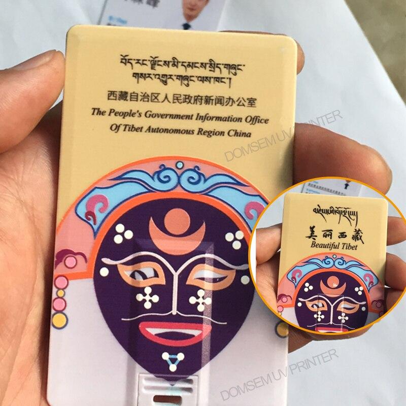pvc-card1