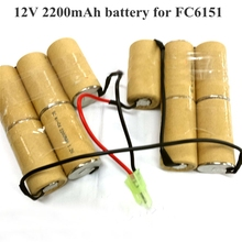 12v 2200mah ni-mh sc battery pack customized high capacity nimh for FC6151 wireless handheld vacuum cleaner(China)