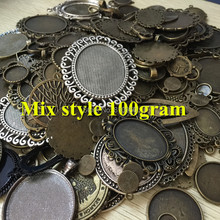 100gram Mix Design~Antique Bronze and Antique Silver Metal pendant blank Cameo cabochon base setting jewelry accessories(China)