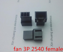 black small 3P female for PC computer ATX 2540 fan Power connector plastic shell Housing(China)
