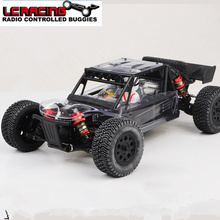 LC RACING 1:14 EMB Brushless motor Off Road 4WD RC Car DT Chassis RTR assembled Professional control toys best gift Grownups