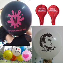 Customize photo 36inch latex balloons DIY logo /message helium balloon Wedding decorations Event party supplies wholesale(China)