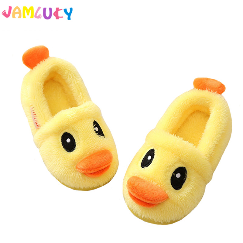 Children Slippers Small Yellow Duck Cute Winter Cartoon Shoes Boy Girls Slippers Kids Lovely Animal Shape Kids Shoes Pantoufles