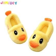 Children Slippers Small Yellow Duck Cute Winter Cartoon Shoes Boy Girls Slippers Kids Lovely Animal Shape Kids Shoes Pantoufles