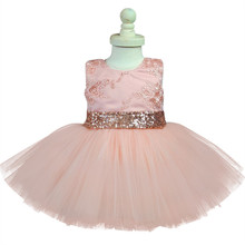 Newborn Baby Girl Birthday Cake Dress Embroidered Pattern Ball Gown For Toddlers Solid Costume For Kids Trendy Clothing Vestidos