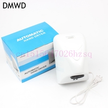 DMWD Automatic hand dryer ABS shell household hotel sensor hand drying device warm air ,white(China)