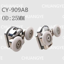Metal shower pulley wheels arc glass partition sliding door pulley shower room hardware