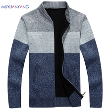 Mu Yuan Yang Patchwork Sweaters Casual Knitwear Sweater 2017 Cardigan For Male Clothing 50% Off Men's Cardigan Knitwear Overcoat(China)
