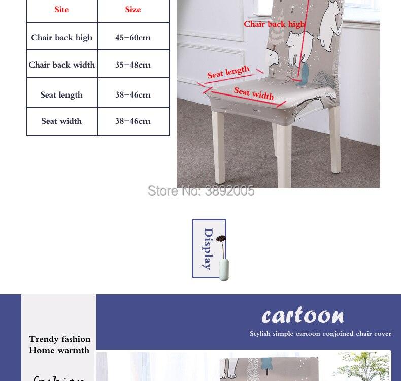 Elastic-cartoon-chair-cover_03