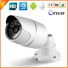 Surveillance Camera HD 720P IP Camera IP66 Waterproof Bullet Outdoor IP Camera 1280*720 25fps ONVIF 2.0  Ethernet Camera