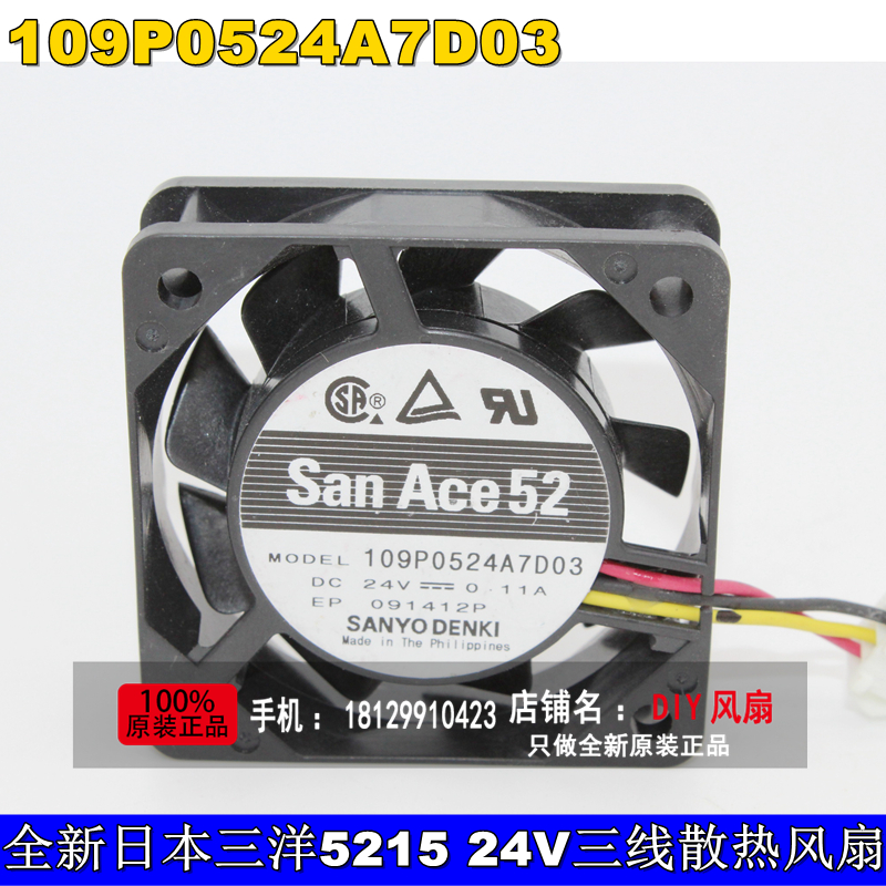 NEW SANYO DENKI SAN ACE 109P0524A7D03 5015 DC24V 0.11A 5CM cooling fan<br>