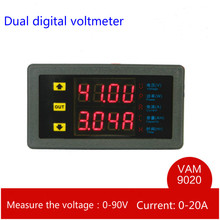 VAM9020 Multifunction Dual LED Digital Display DC Voltage Ammeter Power Meter Capacity Table For Hydropower Engineering