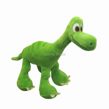 Free Shipping The Good Dinosaur Plush Doll Stuffed Toy New 8.5""