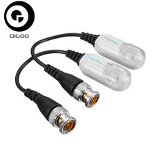 DIGOO NEW CCTV Balun Video Anti Thunder Twisted Passive Video Transceiver BNC CCTV Accessories Security products