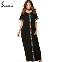 Buy Siskakia Muslim dresses summer 2018 Patchwork Embroidery long Dress loose casual abaya clothes turkey long tunic female robes for $22.52 in AliExpress store