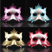 Maple Leaf Mask Venice Party Mask For Women Stage Performance Party Supplies Christmas New Year(China)