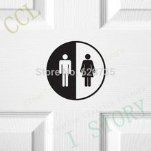 Creative Funny Toilet Entrance Sign Decal Vinyl Sticker For Shop Office Home Cafe Hotel,Toilet door sticker free shipping