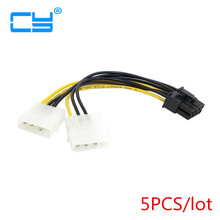 5pcs/lot Dual Molex 4pin IDE to 8 Pin PCI-E Power Lead Cable for Asus MSI VGA Video Graphic Card