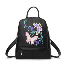 Fine Women Backpack Black Soft Washed Leather School Bags For Girls Fashion Embroidery Butterfly Shoulder Bag Lady Mochilas(China)