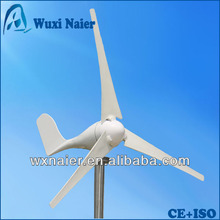 100w wind turbine 3 or 5 blades optional made in China with good price