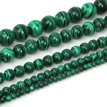 Synthetic Dyed Stone Round Ball Malachite Beads 4mm 6mm 8mm 10mm 12mm for DIY Fashion Beads Bracelet Jewelry Making 38-40cm(China)