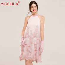 YIGELILA 62168 Latest New Women Cute Sexy Butterfly Embroidery Off Shoulder Halter Dress