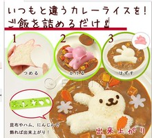 Kawaii Rice Shape Mould Mold ; Sushi Shape Mold Mould Shaper Kit ; Kitchen FOOD KIT TOOL Set ; Rabbit + Dolphin +Sunflower