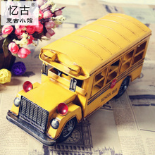 Home Decor American School Bus, Retro Bus Iron Sheet Models Display Bar Decoration As Gift