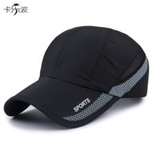 kalebo New net hat male embroidery sports net cap outdoor thin thin sweat breathable outdoor baseball caps