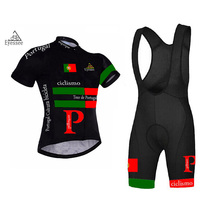 2017 breathable high-grade mesh material production tour de Portugal cycling clothing / Eyessee racing bicycle clothing(China)