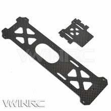 VWINRC 550EFL 550E Carbon Bottom Plate/1.6mm H55013 Rc Helicopter Radio remote control gyro heli toys 6ch for align trex E057x1(China)