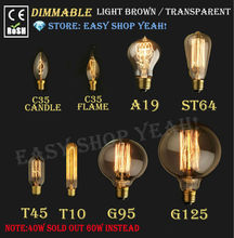 60W 40W Vintage Antique Retro Style Lighting Filament Edison Lamp Light Bulb E27 110V 220V G125 G95 ST64 T45 A19 T10