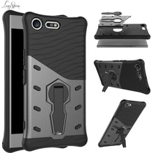 [Long Steven]For Sony XZ Premium Case Rotary Support Anti-Knock Armor Cover Kickstand For Sony Xperia XZ Premium Case Funda Para(China)